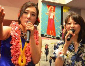 神戸シーバスフラショー