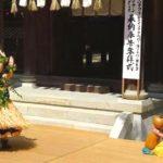 伊弉諾神宮 伝統芸能祭