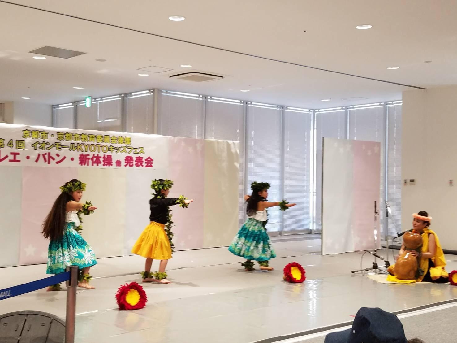 イオンモール京都 キッズフェスに出演しました!